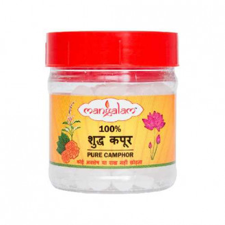 Mangalam Pure Camphor : 50 gms