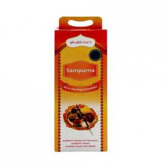 Shubhkart Sampurna All in One Pooja Essentials: 250 gm